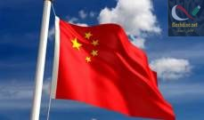 صورة الخارجية الصينية ترفض اتهام ترامب لها بالتلاعب في قيمة عملتها