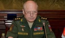 صورة ساليوكوف: روسيا مستعدة لتعميق التعاون العملي مع الصين وتطوير العلاقات