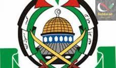 صورة حماس: إسرائيل تتحمل المسؤولية عن استهداف المدنيين بغزة