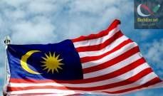 صورة رئيس وزراء ماليزيا: من الصعب التعامل مع ترامب لأن آراءه متذبذبة