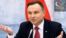 صورة رئيس بولندا استخدم الفيتو لمنع إقرار قانون يبعد الأحزاب الصغيرة عن الإنتخابات الأوروبية