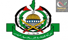 """صورة """"حماس"""" دعت بريطانيا للإعتذار العملي عن وعد بلفور: لإعادة اللاجئين وتعويضهم"""