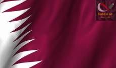 صورة وزير المالية القطري يعلن تغلب الدوحة على الحصار