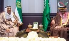 صورة ملك السعودية التقى ملك البحرين وأمير الكويت والمستشارة الألمانية في شرم الشيخ