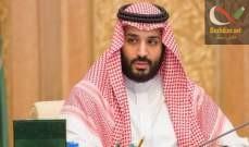 صورة ولي العهد السعودي يوافق على الحوكمة في الاجتماع الأول لمجلس الدفاع
