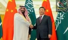 صورة ولي العهد السعودي التقى رئيس الصين: الفرص المستقبلية بين بلدينا كبيرة جدا