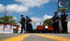 صورة موقع أميركي: توقيف 3 مراهقين أميركيين للاشتباه بنيتهم تصنيع عبوة ناسفة بنيويورك
