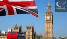 صورة الحكومة البريطانية تعلق إصدار تراخيص تصدير الأسلحة إلى السعودية