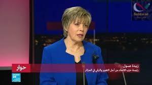 صورة الاستاذة زبيدة عسول و السيدة نعيمة صالحي …. تصريحان اثارا لغطا اعلاميا و اخر سياسي ؟؟؟
