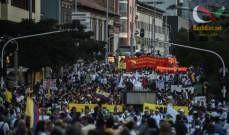صورة آلاف الأشخاص شاركوا في مسيرات بكولومبيا احتجاجا على مقتل نشطاء