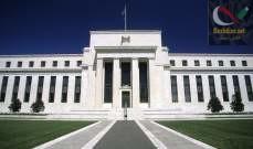 صورة البنك المركزي الأميركي خفّض نسبة الفائدة بربع نقطة للمرة الأولى منذ 11 عاما