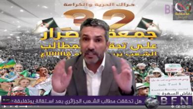 صورة ماذا يريد الفريق قايد صالح من الشعب ؟؟؟ و ماذا يريد الشعب الجزائري من قايد صالح ؟؟؟