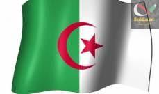 صورة رئيس المجلس الشعبي الجزائري يدعو لانتخابات رئاسية قبل نهاية العام