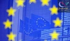 صورة الإتحاد الاوروبي يتوجه لفرض عقوبات على تركيا