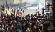صورة قوات الأمن العراقية تطلق النار لتفريق عشرات المتظاهرين في بغداد
