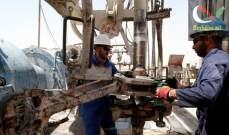 صورة بدء استخراج الغاز من بئر جديدة في مصر