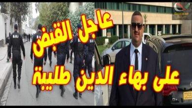 صورة النائب بهاء الدين طليبة … هل جرى إعتقاله أم إختطافه إم إستسلامه كيف أين متى و لماذا ؟؟؟