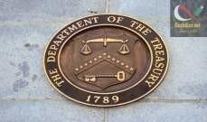 صورة الخزانة الأميركية فرضت عقوبات على 5 مسؤولين من جنوب السودان