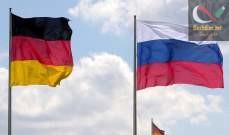 صورة خارجية روسيا أعلنت طرد موظفَين بالسفارة الألمانية في موسكو وفقا لمبدأ المعاملة بالمثل