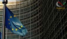 صورة الإتحاد الأوروبي: الشرق الأوسط يشهد تصعيدا خطيرا