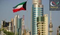 صورة الكويت تناشد المواطنين تأجيل سفرهم لسنغافورة بسبب فيروس كورونا