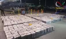 صورة شرطة كوستاريكا صادرت 5 أطنان كوكايين متجهة لهولندا تقدر قيمتها السوقية بـ136 مليون دولار