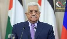 """صورة محمود عباس إلى نيويورك الإثنين لعرض مشروع قرار ضد """"خطة ترامب"""""""