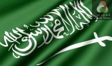 صورة تسجيل إصابتين جديدتين بكورونا في السعودية قادمتين من إيران والنجف