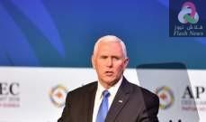 صورة نائب الرئيس الأميركي: بؤرة فيروس كورونا انتقلت إلى أوروبا