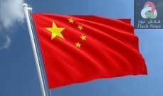 صورة إعادة فتح المدارس الثانوية في شنغهاي وبكين بعد أشهر من الإغلاق بسبب كورونا