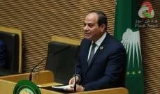 صورة السيسي ورئيس قبرص يؤكدان رفضهما للتدخل الخارجي في ليبيا