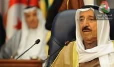 صورة أمير الكويت: جائحة كورونا هزت اقتصاد العالم والكويت جزء منه
