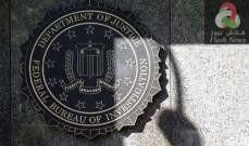 صورة العدل الأميركية تتهم 24 مصرفيا كوريا شماليا بعملية غسيل أموال دولية
