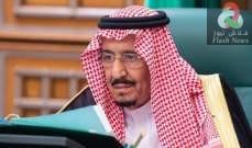 صورة ملك السعودية وجّه بصرف 492 مليار دولار معونة رمضان لمستفيدي الضمان