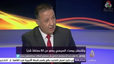 صورة قناة الجزيرة القطرية  تقرر طرد الخائن الغبي محمد دحو وهذا الاخير يقرر طرد زوجته ام اولاده من البيت … محقورتي يا جارتي ….