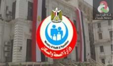 صورة ارتفاع عدد وفيات كورونا بين الأطباء في مصر إلى 52