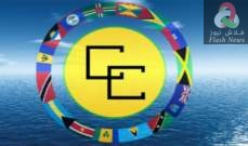 صورة دول الكاريبي: على المؤسسات البريطانية ألا تكتفي بالاعتذار عن دورها بتجارة الرقيق