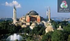 صورة سلطات اليونان تعلن حداد وطني اليوم تزامناً مع افتتاح آيا صوفيا كمسجد