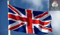 صورة الحكومة البريطانية قرر جعل وضع الكمامات إلزاميا بالمتاجر بدءا من 24 تموز