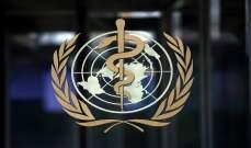 صورة الصحة العالمية: مناعة القطيع ليست الحل الذي يعتمد عليه لإنقاذ العالم من كورونا