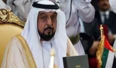 صورة رئيس دولة الإمارات خليفة بن زايد يصدر مرسوما بإلغاء قانون مقاطعة إسرائيل