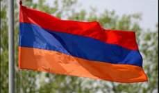 صورة الصحة الأرمينية: تسجيل 199 إصابة جديدة بكورونا والمجموع 54152 حالة