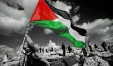 صورة فتح وحماس اتفقتا على إجراء انتخابات فلسطينية في غضون ستة أشهر