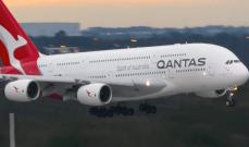 """صورة """"كوانتاس"""" الاسترالية ستطلب من مسافريها تلقي لقاح كورونا قبل السفر"""