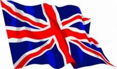 صورة تسجيل 744 وفاة و39237 إصابة بكورونا بأعلى حصيلة منذ بدء الجائحة ببريطانيا