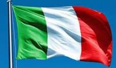 صورة الصحة الايطالية: تسجيل 505 حالة وفاة جديدة بفيروس كورونا